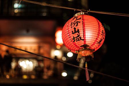 Taiwan Red Lantern