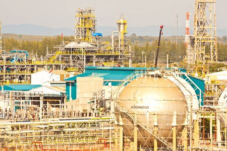Refinery in petrochemical thailand Stock Photo - 11906257