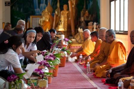 religion ritual: religion and ritual