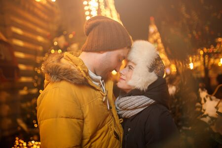Winter walk of enamored couple