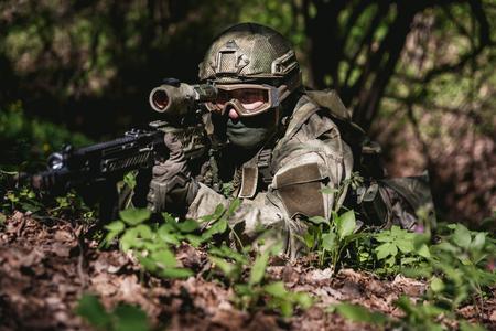 Photo of soldier in ambush