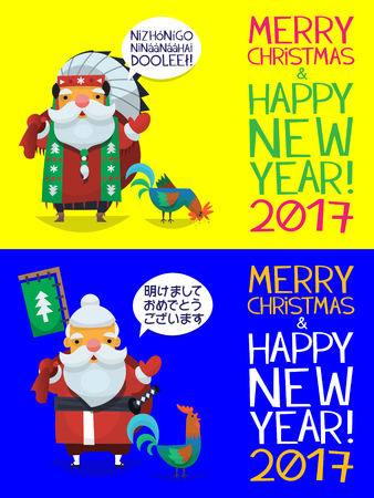 Cute cards with santa clauses dressed like native american and a japanese ronin. Santa Claus with hen greeting people and wishing them merry christmas and happy new year. Holiday greeting cards. Иллюстрация