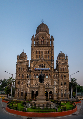 Bombay Municipal Corporation building BMC, Bombay Mumbai, Maharashtra, India