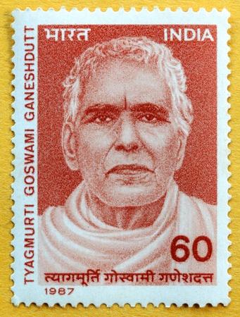 philately: INDIA - CIRCA 1989: A stamp printed in India (present time India) shows Tyagmurthi Goswami GaneshDutt , Circa 1987