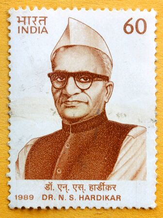 INDIA - CIRCA 1989: A stamp printed in India (present time India) shows Dr N S Hardikar nationalist birth centenary , Circa 1989