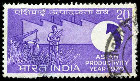 philately: India-Circa 1970, Asian productivity year stamp