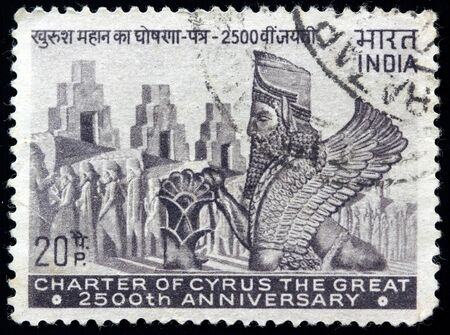 India-Circa 1969, Anny Charter Of Cyrus The Great Stock fotó