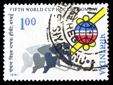philately: INDIA - CIRCA 1981: A stamp printed in India (present time India) shows Fifth world cup Hockey by Bombay, circa 1981