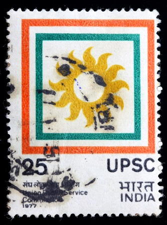 indian postal stamp: INDIA - CIRCA 1978: A stamp printed in INDIA (present time India) shows UPSC circa 1978