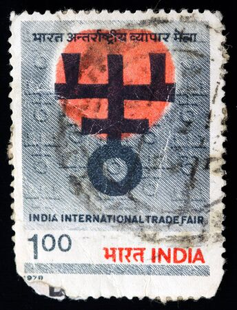 indian postal stamp: INDIA - CIRCA 1979: A stamp printed in India (present time India) shows India international trade fair, circa 1979