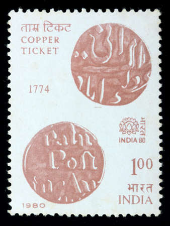 INDIA - CIRCA 1980: A stamp printed in India (present time India) shows Copper prepayment ticket, circa 1980 Stock fotó