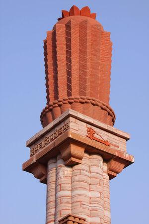 gandhi: Gandhi memorial pillar