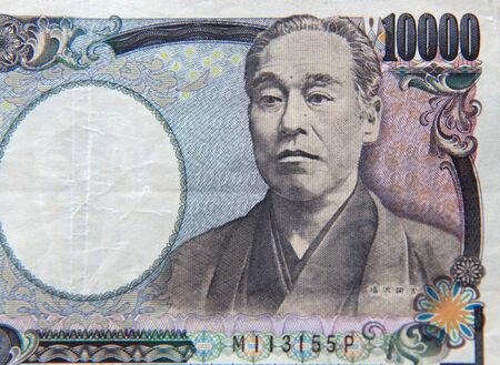 yen: 1000 Japanese Yen Stock Photo