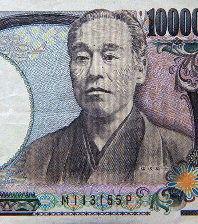 yen note: Close up shot of Japanese yen note