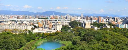chubu: Nagoya cityscape Stock Photo