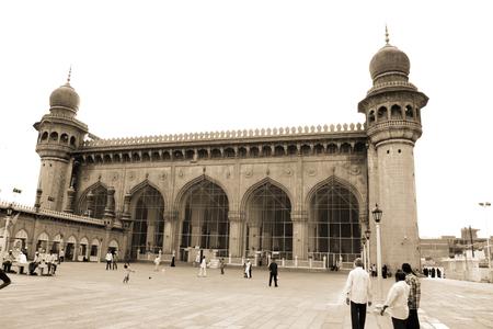 Mecca Masjid Imagens - 45210114
