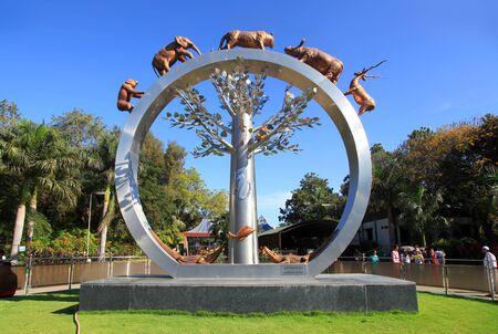 mundi: Hyderabad zoo Editorial