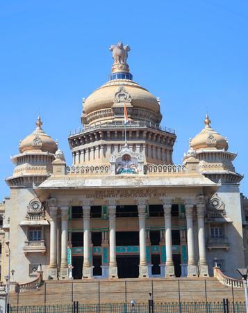 front elevation: Front elevation of Vidhana soudha building in Bangalore, India Stock Photo