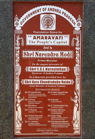 andhra: Andhra pradesh state capital stone