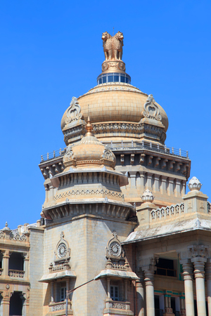 Vidhana soudha, Bangalore Stock Photo