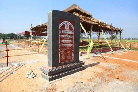 andhra: Andhra pradesh capital stone