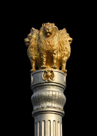 Emblem of India statue in Bangalore india Stock Photo