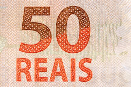 50 Reais text on Brazilian currency note