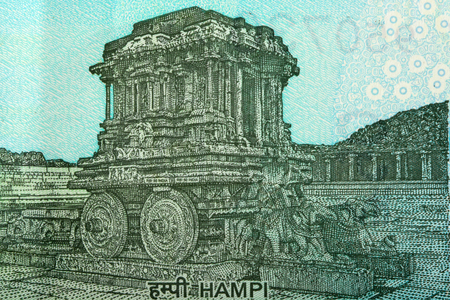Extreme close up shot of Hampi structure on Indian rupee note