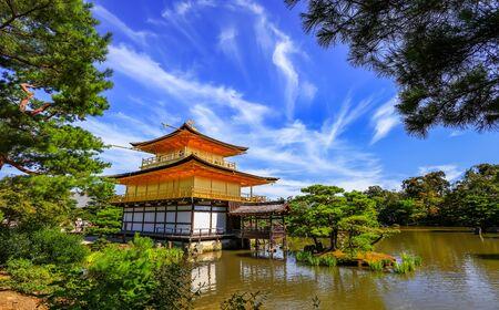 Kinkakuji Temple of the Golden Pavilion in Kyoto city,Japan