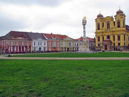 Peaceful city square