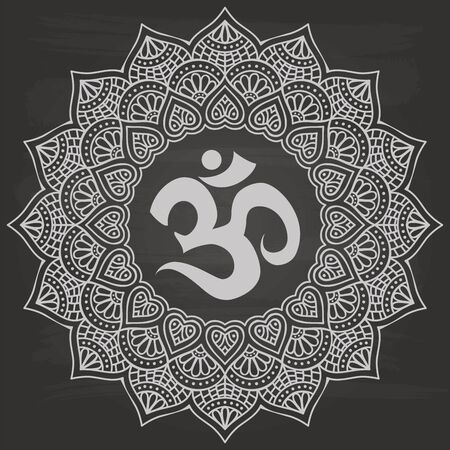 designs: Mandala. Ethnic decorative elements. Hand drawn background. Islam, Arabic, Indian, ottoman motifs.