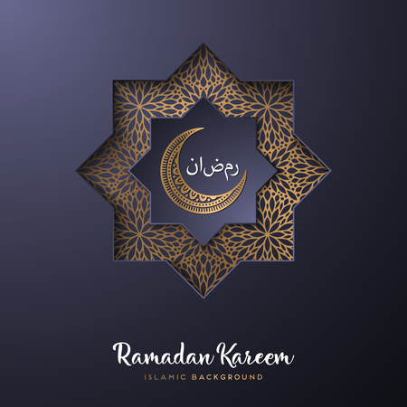 Ornament beautiful ramadan. Geometric circle element made in vector