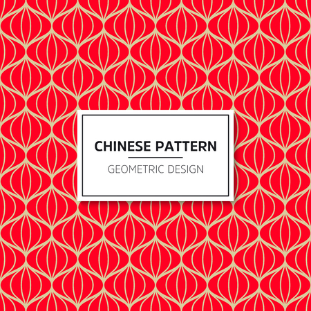 Chinese seamless pattern. Bright vector background with red ornament. Decoration with traditional China style. Endless texture for wallpaper, pattern fills, web page background, surface textures.