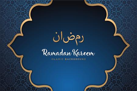 Beautiful ramadan kareem greeting card design with mandala art Vectores