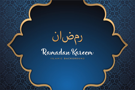 Beautiful ramadan kareem greeting card design with mandala art Stock Illustratie