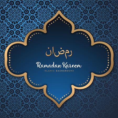 Beautiful ramadan kareem greeting card design with mandala art Illustration