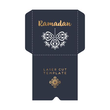 Laser cut islamic pattern envelope template vector Illustration