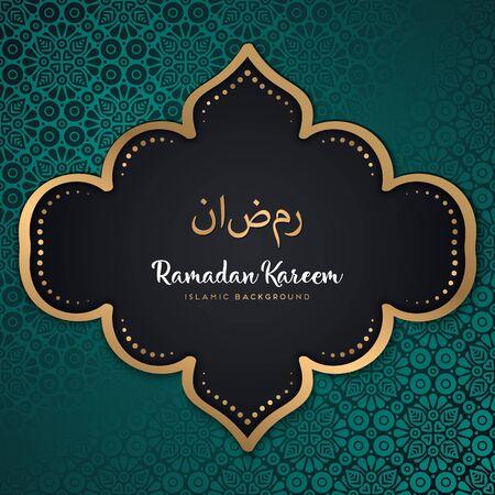 beautiful ramadan kareem design with mandala Vetores