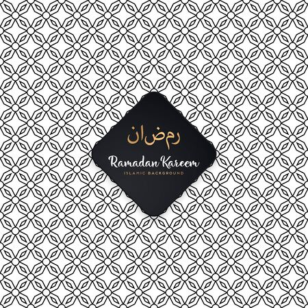 Seamless geometric pattern in op art design. Vector Illustration