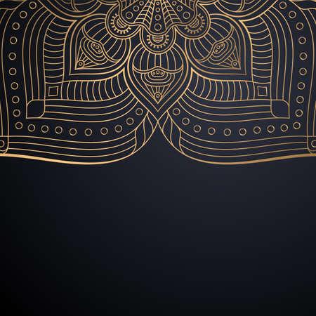 luxury ornamental mandala design background Vector Illustration