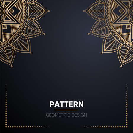luxury ornamental mandala design background Ilustración de vector
