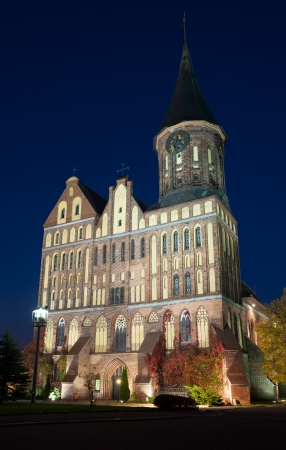 large cathedral in Kaliningrad