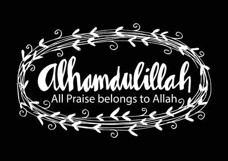 Alhamdulillah (Praise belongs to Allah) hand lettering. Illustration