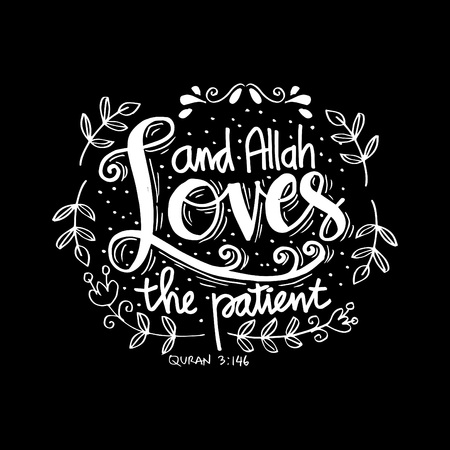 and Allah loves the patient.Quote quran. Hand lettering calligraphy.