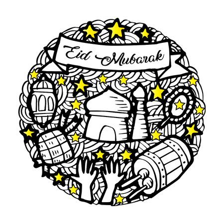 Eid Mubarak doodle