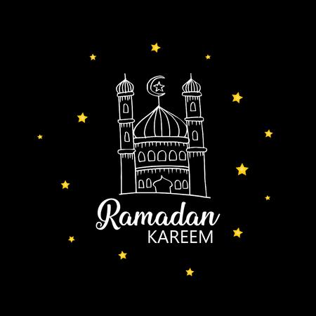 Ramadan Kareem celebration greeting card. Illustration