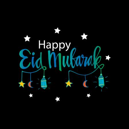 Happy eid mubarak greeeting card