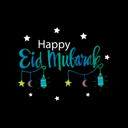 Happy eid mubarak greeeting card