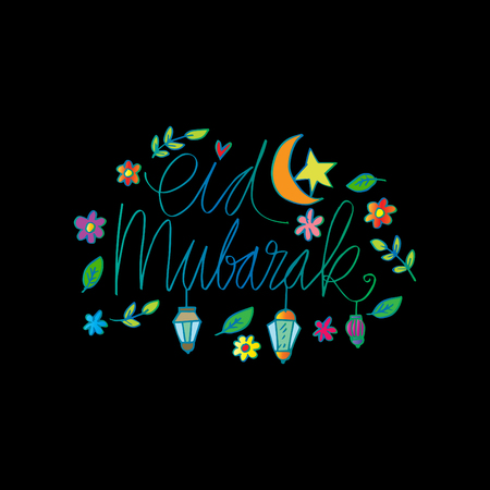 Eid mubarak greeeting card Stock Illustratie