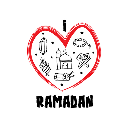 I Love Ramadan greeting card